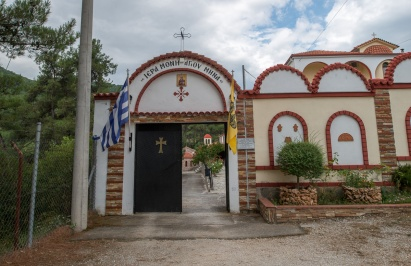 Holy Monastery of Saint Mina