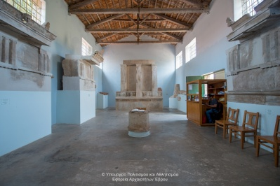 Archaeological Museum of Samothraki