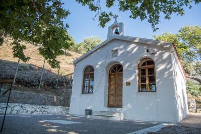 Havari Pavlos'un Kilise İskemlesi