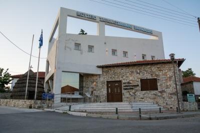 Sarakatsani Gelenekleri Müzesi