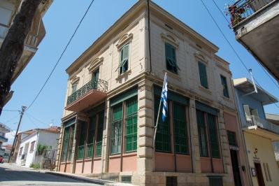Лаографичен музей Дидимотихо
