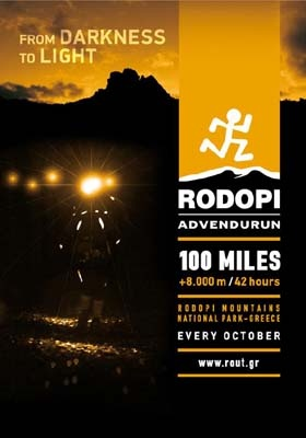 Rodopi Advendurun 100 MILES