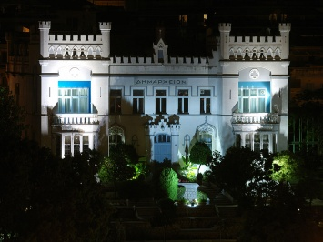 Kavala-Town Hall