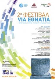 Φεστιβάλ VIA EGNATIA