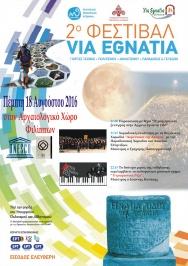 2nd Festival Via Egnatia