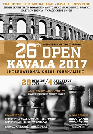 26th OPEN Chess International Tournament