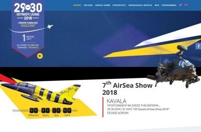 KAVALA AIR SEA SHOW 2018