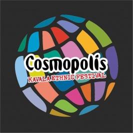 COSMOPOLIS 2018