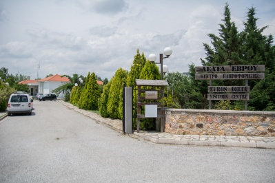 Information Center of Delta Evros