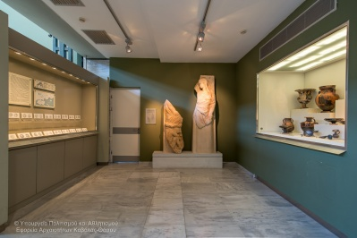 Archaelogical museum of Kavala
