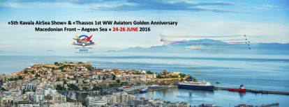 Airshow of Kavala