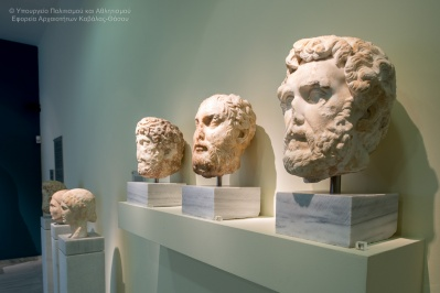Archaeological Museum of Philippi