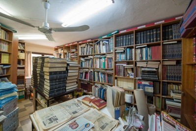 The Historical & Literary Archive of Kavala