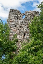 Kale Fortress in Glafki