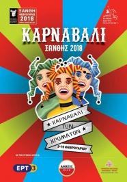 Karnevalszeit in  Xanthi