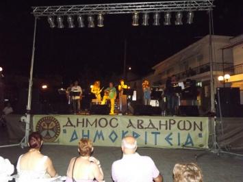 Avdira Belediyesi Dimokritia Festvali