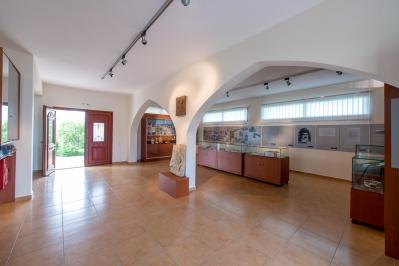 Музей Распространения Фольклора и Истории