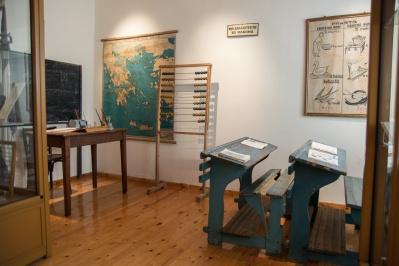 Музей образования Института Педагогических Наук