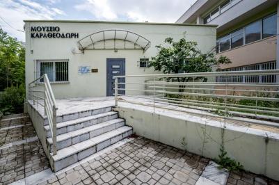 Museum Konstantinou Caratheodori
