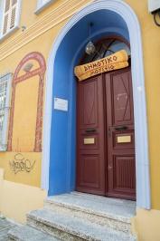Kouloglou Sokağı, 6 - 8 numaralı bina