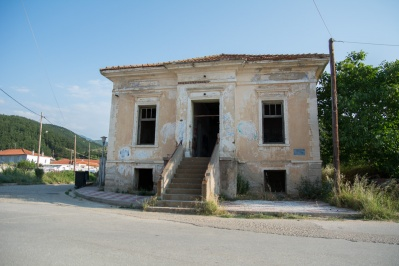 Building of the old municipal offices of the village of Agiasma.